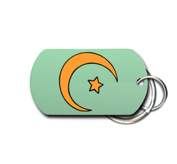 Islamic Key Chain Front
