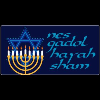 Festival of Lights Chanukah Menorah Static Cling